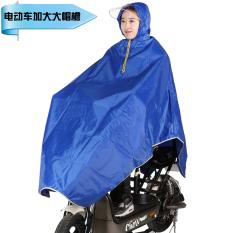 Feiyu Kain Oxford Transparan Sepeda Listrik Ukuran Plus Sepeda Jas Hujan Mobil Listrik Jas Hujan (