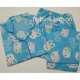 Jual Fortune Fashion Piyama Miffy Panjang Biru Baru