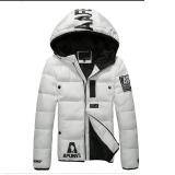 Katalog Gratis Pengiriman Pakaian Bersepeda Pendek Pria Jaket Musim Dingin Jaket Bertudung Tebal Tipis Fashion Pria Jas Pendek Putih Oem Terbaru