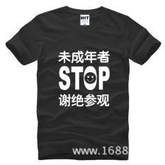 Spesifikasi Funny Stop Print T Shirt Paling Bagus