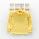Toko Gadis Anak Anak Baru Bottoming Kemeja Kuning Dekat Sini