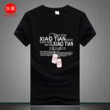 Jual Longgar Gaun Musim Panas Dicetak Kapas Lengan Pendek T Shirt Lengan Pendek Hitam Kalung Hitam Kalung Murah Di Tiongkok