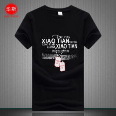Harga Longgar Gaun Musim Panas Dicetak Kapas Lengan Pendek T Shirt Lengan Pendek Hitam Kalung Hitam Kalung Asli Oem