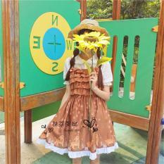Toko Gaya Jepang Anak Rusa Tupai Musim Gugur Suspender Gaun Kemeja Sling Gaun Baju Wanita Dress Wanita Gaun Wanita Other Online