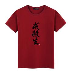 Berapa Harga Gaya Oriental Katun Slim Leher Bulat Ukuran Besar Baju Kaos T Shirt Pembunuhan Dan Merah Pendek Di Tiongkok