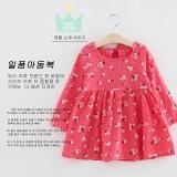Spesifikasi Gadis Manis Putri Gaun With Rok Putri Lengan Katun Cherry Red Ones Floral Baru