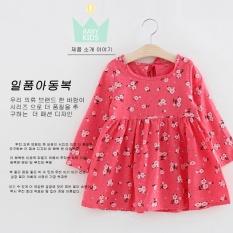 Jual Cepat Gadis Manis Putri Gaun With Rok Putri Lengan Katun Cherry Red Ones Floral