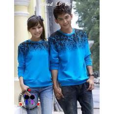 Grosir Couple Lengan Panjang - Baju Couple Online - abjad lengan panjang biru