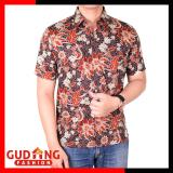 Beli Barang Gudang Fashion Batik Pendek Modern Coklat Online