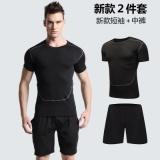 Jual Gym Cepat Kering Lengan Pendek Musim Panas Olahraga Celana Ketat Baru Lengan Pendek Dua Potong Branded
