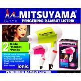Jual Hairdryer Mitsuyama Ms 5102 Mitsuyama Murah