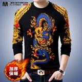 Review Pada Hangat Baru Pria Lengan Panjang Atasan Dicetak Sweter 6818 Blue Dragon Baju Atasan Sweter Pria