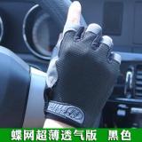Jual Beli Haotom Mens And Wanitas Outdoor Mountaineering Sepeda Kebugaran Shockproof Non Slip Olahraga Sarung Tangan Half Finger Sarung Tangan Baru Tiongkok