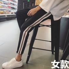 Spesifikasi Celana Sepersembilan Wanita Pinggang Tinggi Versi Korea Pita Hitam One Piece Celana Paling Bagus