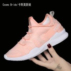 Harga Sepatu Olah Raga Korea 828 Merah Muda 828 Merah Muda Yang Bagus