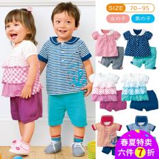 Harian Nissen Katun Baru Anak Lengan Pendek Kaus (Tidak Bergaris Celana (Abu-abu Terang Kupu-Kupu Simpul ))