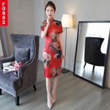 Jual Harian Peningkatan Perjamuan Etiket Cheongsam Gaun F0882 Baju Wanita Dress Wanita Gaun Wanita Online Di Tiongkok