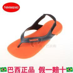 Havaianas Produk Asli Laki-laki Sandal Sandal Jepit (Oranye)
