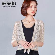 Henmeege Korea Gaya Busana Wanita Ramping Berongga Baju Pelindung Matahari Renda Kardigan (Krem)