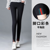 Jual Beli Online Celana Panjang Ketat Slim Thin Wanita Stretch Warna Hitam Sembilan Poin Warna Bar Sembilan Poin Warna Bar