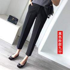 Celana Cargo Wanita Longgar Celana Formal Korea Modis Gaya Lurus (Hitam [Musim Gugur Ayat Sembilan Poin])
