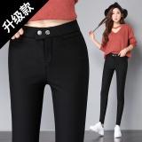 Miliki Segera Celana Sulap Wanita Warna Hitam Elastis Dipertebal Ditambah Beludru Versi Korea Hitam Versi Upgrade Dari