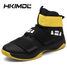 HKIMDL Pria/Wanita Kinerja Olahraga Basket Sepatu Bernapas Ringan Sneakers Kuning-Intl