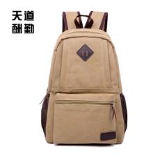 Panas Ledakan Model Yang Harganya Backpack Rucksack Unisex Wear Tiga Warna Tourism Capacity-Intl