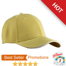 Buy   Sell Cheapest BARU SNAPBACK HIP Best Quality Product Deals ... 4dd90bc9de