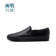 Yumu model Jepang mulut dangkal sepatu anti air perempuan Pendek sepatu bot hujan sepatu overshoes Anti Selip Carrefour Sepatu karet dewasa sepatu anti air Rendah sepatu boots hujan
