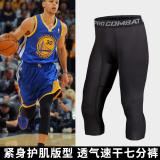 Toko Kebugaran Kompresi Basket Joging Meregangkan Celana Legging Celana Murni Hitam 7 Poin Terlengkap Di Tiongkok