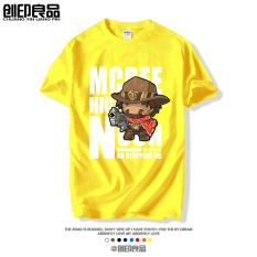 Ichiban Musim Semi Pakaian Pria Lengan Pendek Kaus (Kuning) (Kuning)