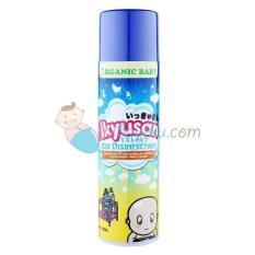 Model Ikyusan Organic Baby Air Disinfectant Size 300Ml Terbaru