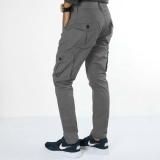 Harga Impresif Malmo Cargopants Dark Grey Celana Kargo Panjang Abu Tua Pdl Outdoor Celana Gunung Katun Twill Melar Celana Slimfit Terbaik