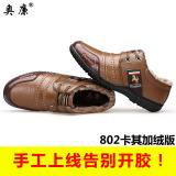 Sepatu Tods Bertali Pria Bersirkulasi Udara Versi Korea 802 Khaki Ditambah Versi Beludru 802 Khaki Ditambah Versi Beludru Diskon Indonesia