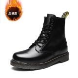 Jual Beli Online Inggris Tambah Beludru Musim Dingin Remaja Pergelangan Kaki Sedang Sepatu Boot Dr Martens Hitam Tinggi Negara Tambah Beludru Sepatu Pria Sepatu Safety Sepatu Boots Pria
