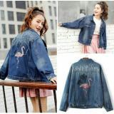 Jacket Jeans Wanita Fashionable Jacket Wanita Jacket Flaminggo Oversized Diskon Akhir Tahun