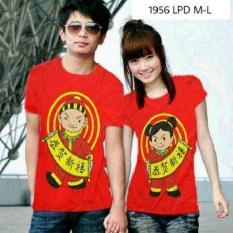 Jakarta Couple - Kaos Couple Sincia / Kaos Couple Imlek / Kaos Pasangan / Baju Couple Murah