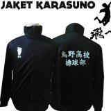 Toko Jaket Anime Karasuno Haikyuu Terlengkap Indonesia