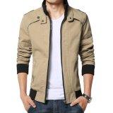 Harga Jaket Jas Jacket Zipper Style Blazer Coklat Krem Di Jawa Tengah