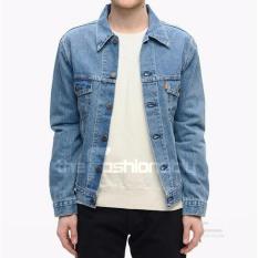 Jaket Jeans Denim Biru Muda Pria - Premium Quality