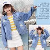 Spesifikasi Jaket Jeans Oversize Wanita Lily Oversize Jaket Online