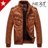 Toko Jual Jaket Kulit Motor Police Jaket Kulit Army Pu Leather