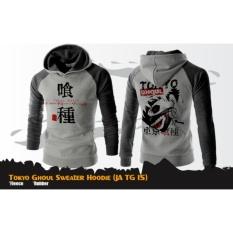 Spek Jaket Sweater Hoodie Anime Tokyo Ghoul Kaneki Ja Tg 15 Best Seller Grey Jawa Barat