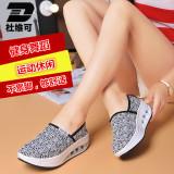 Beli Sepatu Olahraga Wanita Permukaan Jala Peninggi Badan Tidak Kedap Versi Korea Abu Abu Terang Sepatu Wanita Flat Shoes Cicilan