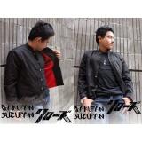 Toko Jas Premium Jacket Blazer Crows Zero Gakuran Suzuran Premium Hitam Dekat Sini