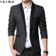 Jual Jas Pria Blazer Pria Suit Men List Color Abu Hitam Original