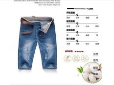 Jual Jeans Untuk Pria Intl Oem Grosir