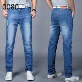 Jual Cepat Jeans Pria Longgar Ukuran Besar Celana Lurus Pemuda Musim Panas Tipis Bagian Korea Slim Celana Kasual Panjang Celana Tide 0080 Intl