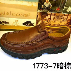 jelek-kulit-sangat-lembut-dan-lunak-peredam-guncangan-sepatu-kulit-sepatu-pria-gelap-coklat-9596-026746411-9e723a08c498b95ca530c466801c16bb-catalog_233 10 Harga Sepatu Jelek Paling Baru waktu ini